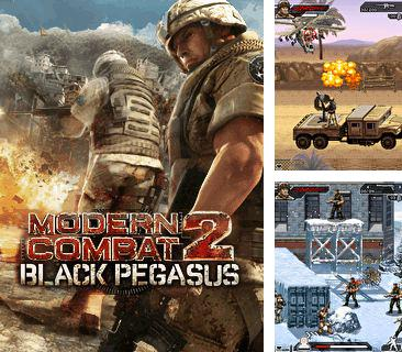 In addition to the game Snake 2 for mobile phone, you can download mobile game Modern Combat 2: Black Pegasus for free.