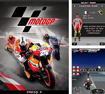 In addition to the game Ghost Recon  2: Advanced Warfighter for mobile phone, you can download mobile game Moto GP 2012 for free.
