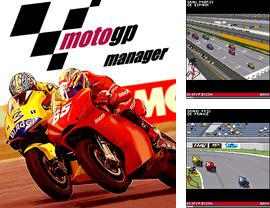 In addition to the game Story extreme: Miemo biography for mobile phone, you can download mobile game Moto GP manager for free.