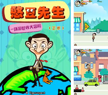 En plus du jeu La Conquête totale pour votre téléphone, vous pouvez télécharger gratuitement Monsieur Bean: Le Voyage autour du Monde, Mr. Bean: Around the World Adventure.