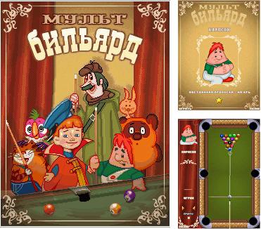 Cartoon billiards