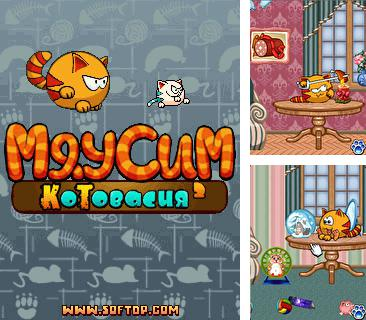 In addition to the game Pipyakas for mobile phone, you can download mobile game MewSim New Year 1.0.3 (240x320 for free.