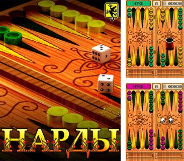 Download free mobile game: Backgammon - download free games for mobile phone.