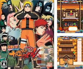 In addition to the game Nemo's Great Adventure for mobile phone, you can download mobile game Naruto Blood Fighting 2010 for free.