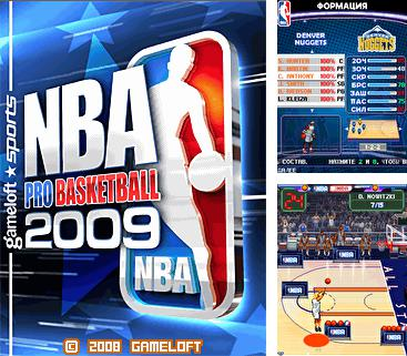 In addition to the game Adventures of Simba for mobile phone, you can download mobile game NBA Pro Basketball 2009 for free.