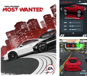 In addition to the game Flatout 3D for mobile phone, you can download mobile game Need for speed: Most wanted 2 for free.