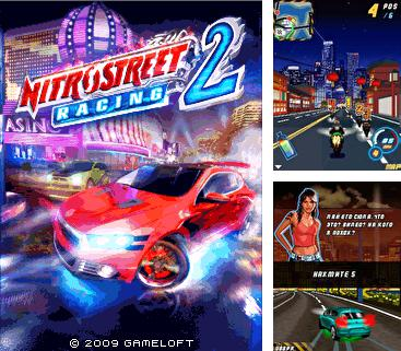 In addition to Nitro Street Racing 2 for Digma CITI 1803, you can download other free Java games