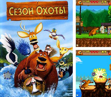 Download free mobile game: Open Season - download free games for mobile phone.