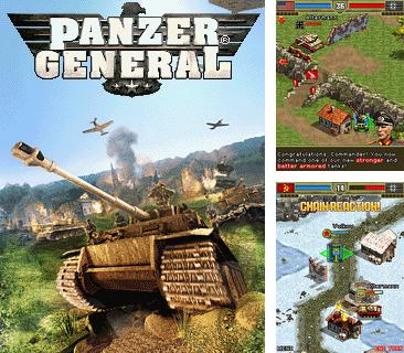 In addition to the game Doom II RPG for mobile phone, you can download mobile game Panzer General for free.