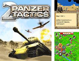 In addition to the game Minecraft 2D Clone for mobile phone, you can download mobile game Panzer Tactics 2 for free.