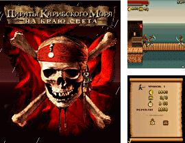 In addition to the game Road smash for mobile phone, you can download mobile game Pirates 3 for free.