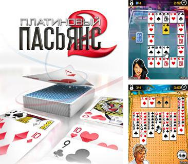 Download free mobile game: Platinum Solitaire 2 - download free games for mobile phone.