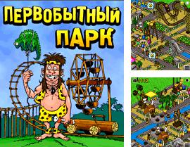 Download free mobile game: Prehistorik park - download free games for mobile phone.
