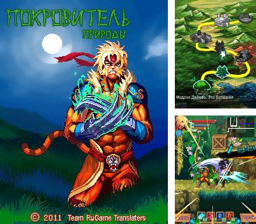 Download free mobile game: Protector Of The Nature - download free games for mobile phone.