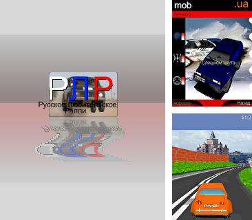 Download free mobile game: Rally Pro Contest Mod - download free games for mobile phone.
