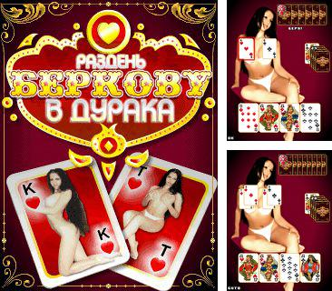 Download free mobile game: Undress Berkova playing Durak game - download free games for mobile phone.