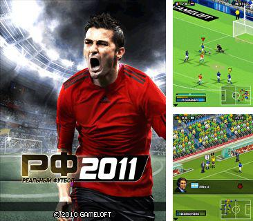 In addition to the game Pattern man for mobile phone, you can download mobile game Real Football 2011 online for free.