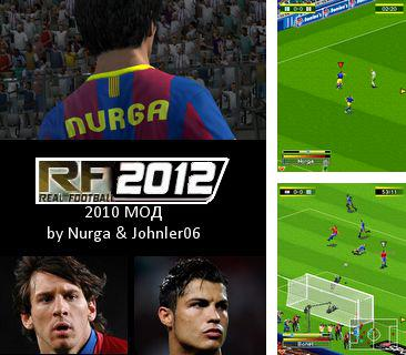 In addition to the game Krazy kart riders for mobile phone, you can download mobile game Real Football 2012 mod 2010 UPL for free.