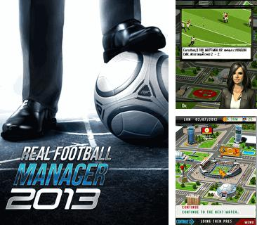 In addition to the game Chhota Bheem: Racing for mobile phone, you can download mobile game Real Football Manager 2013 for free.