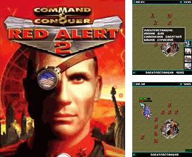 In addition to the game Mr Steels: Pro Gym Workout for mobile phone, you can download mobile game Red Alert 2 - Command & Conquer for free.