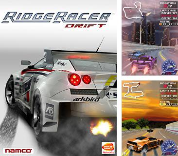 In addition to the game Shinchan: Double Trouble for mobile phone, you can download mobile game Ridge Racer Drift for free.