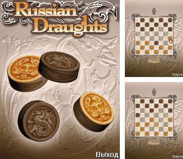 In addition to the game 5 Differences XXX for mobile phone, you can download mobile game Russian Draughts for free.