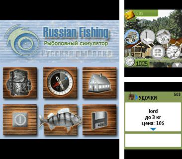 In addition to the game Ghost Recon  2: Advanced Warfighter for mobile phone, you can download mobile game Russian fishing mobile for free.