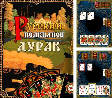 Download free mobile game: Russian Fool game - download free games for mobile phone.