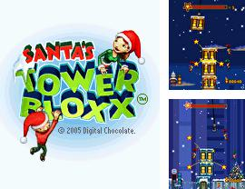 In addition to the game FIFA 09 RPL for mobile phone, you can download mobile game Santa's Tower Bloxx for free.