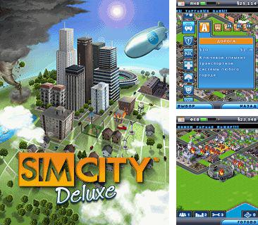 In addition to the game Santa run for mobile phone, you can download mobile game SimCity Deluxe for free.