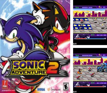 In addition to the game 5 Differences XXX for mobile phone, you can download mobile game Sonic Adventure 2 for free.