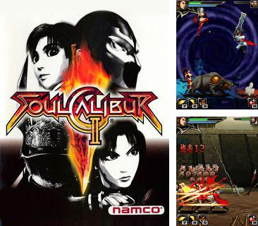 In addition to the game Atudela Sky Stories for mobile phone, you can download mobile game Soul Calibur 2 for free.