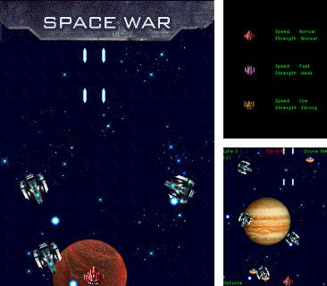 Download free mobile game: Space war - download free games for mobile phone.