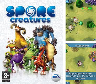 Download free mobile game: Spore Creatures - download free games for mobile phone.
