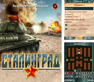 Download free mobile game: Stalingrad - download free games for mobile phone.