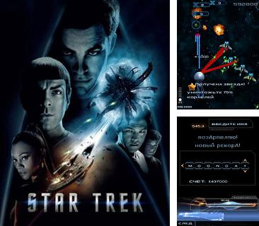 In addition to the game Real Football 2017 for mobile phone, you can download mobile game Star Trek The Mobile Game for free.