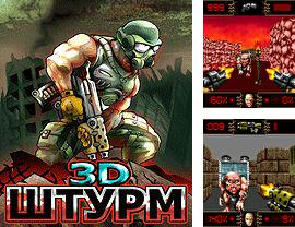 In addition to the game Green Corps:The Battle For Europe for mobile phone, you can download mobile game Storm 3D for free.