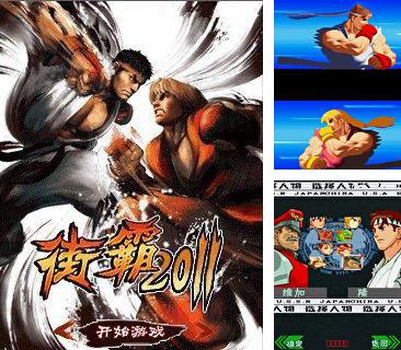 In addition to the game Tetris Mania for mobile phone, you can download mobile game Street Fighter 2011 for free.