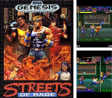 In addition to the game SеХetris for mobile phone, you can download mobile game Street of Rage for free.