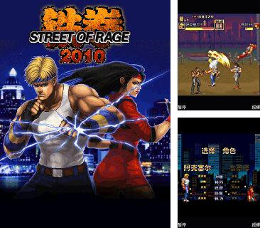In addition to the game Snowgirls Up for mobile phone, you can download mobile game Street of Rage 2010 for free.