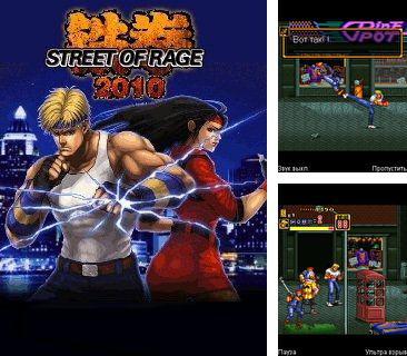 In addition to the game Snowgirls Up for mobile phone, you can download mobile game Streets of rage for free.