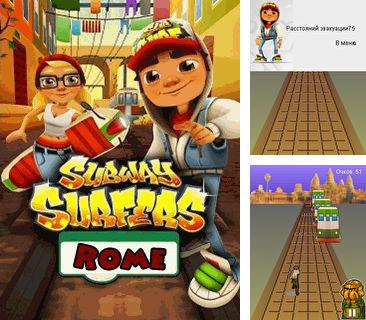In addition to the game Super Fruitfall for mobile phone, you can download mobile game Subway Surfers: Rome (Jungle) for free.