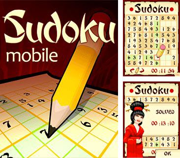 In addition to the game Cannons Tournament for mobile phone, you can download mobile game Sudoku Mobile for free.