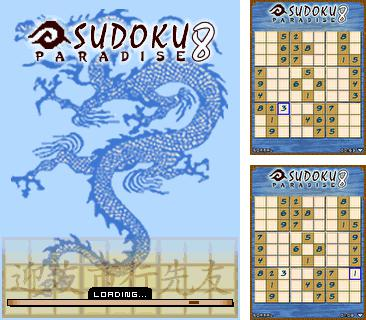 In addition to the game Sехy Wallbreaker 2 for mobile phone, you can download mobile game Sudoku Paradise 8 for free.
