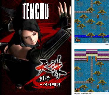 In addition to the game Blood and Sveat for mobile phone, you can download mobile game Tenchu wrath of heaven for free.