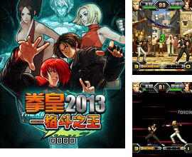 In addition to the game Bobble Blast Deluxe for mobile phone, you can download mobile game The King of Fighters 2013 for free.