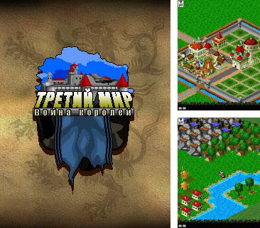 In addition to the game Doom II RPG for mobile phone, you can download mobile game The Third World: War of the Kings for free.