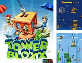 In addition to the game Puzzle World for mobile phone, you can download mobile game Tower bloxx for free.