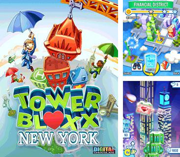 In addition to the game Bublex Alien Pop for mobile phone, you can download mobile game Tower Bloxx: New York for free.