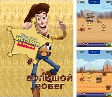 In addition to the game Tetris Blockout for mobile phone, you can download mobile game Toy Story 3 for free.